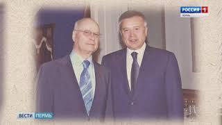 В Перми открыт мемориальный стенд Вениамину Сухареву