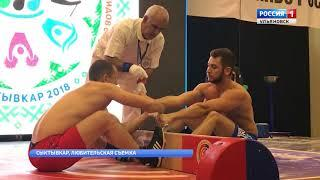 Фестиваль национальных и неолимпийских видов спорта