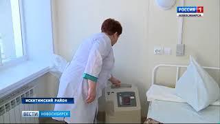 Второе в Новосибирской области отделение паллиативной помощи открыли в Линево