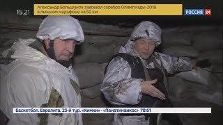Донбасс: Тревожное ожидание. Специальный репортаж Сладкова