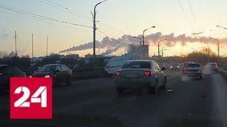 Скорая помощь попала в двойное ДТП в Чебоксарах - Россия 24