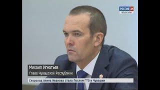 Чувашия получит более 7 миллиардов рублей на участие в национальных программах и федеральных проекта