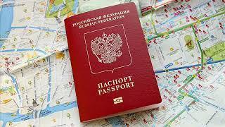 Новый день - 05.09.18 Что делать при утере паспорта за границей?