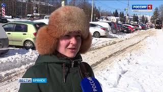 В Брянске чиновники оценили комфорт горожан в 13 000 рублей
