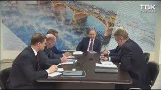 Итоги визита В.Путина в Красноярск