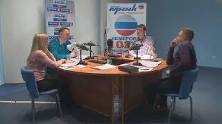 "Радио ""Маяк-Кузбасс"" от 13.02.2018"