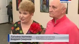 Что помогает костромским пенсионерам даже в почтенном возрасте оставаться «в строю»?