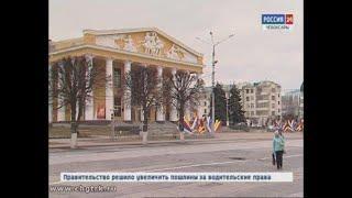 Лето на подходе: фонтаны на Заливе оживут к Первомаю, а Красную площадь ждут серьёзные изменения