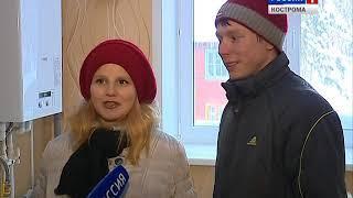 18 воспитанников костромских детдомов получили ключи от новых квартир