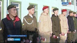 Бурятский поисковый отряд «Рысь» выехал в Московскую область на Вахту Памяти
