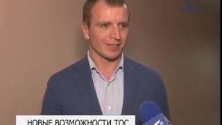 Белгородским активистам помогут создать НКО на базе ТОС
