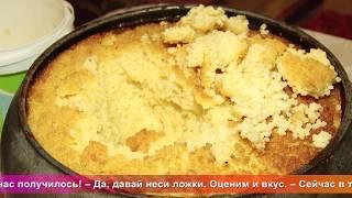 Од пинге. Кухня из села Лобаски Атяшевского района – пшенная каша