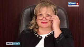 Экс-ректора Пермской фармакадемии судят за хищение 25 миллионов