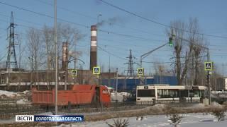 В Череповце примут меры по снижению вредных выбросов в воздух