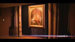 Пензенский музей одной картины отмечает юбилей