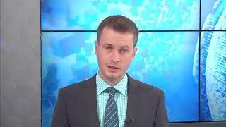 Выпуск новостей 23.05.2018