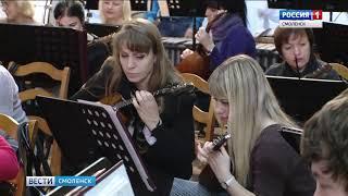 Смоленский оркестр отмечает юбилей