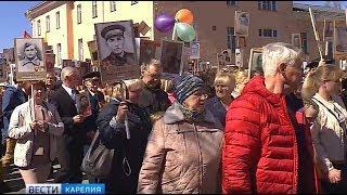 """Акция """"Бессмертный полк"""" в Карелии"""