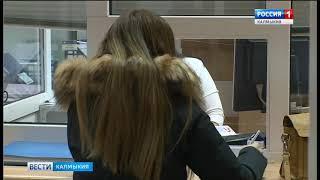 Передвижная клиентская служба Отделения ПФР посетит Яшкульский район
