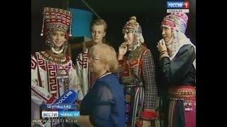 Нумай сăнлă Чăваш Ен