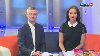 """""""Доброе утро, Поморье!"""" от 29.10.18"""