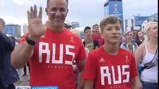 Что происходит на фан-зоне в Калининграде