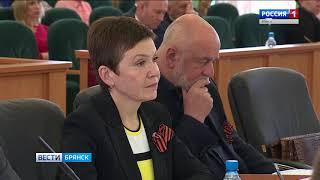 """""""Вести. Брянск"""" (эфир 26.04.2018 в 20:45)"""