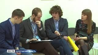 IT-форум в Вологде: цифровая экономика, криптовалюта, кибербезопасность