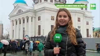 День Казанской иконы Божьей матери православные отметили крестным ходом | ТНВ