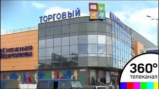 В торговых центрах Домодедова проверяют системы безопасности