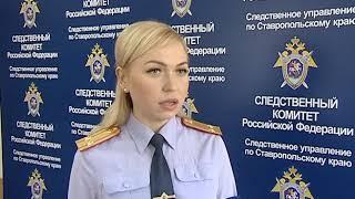 В Пятигорске двоих мужчин задержали за похищение девушки