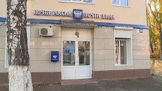 Начальница почтового отделения в Саранске украла пенсионные деньги