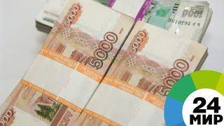 Семья погибшей в ДТП под Можайском девушки получит компенсацию в 2 млн рублей - МИР 24