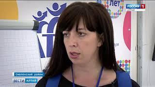 «АТР-2018»: кто приехал на Международный управленческий форум?