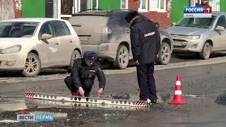 Дорожная полиция посчитала весенние ухабы