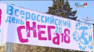 Вести-Волгоград. События недели. 11.02.18