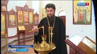 100-летния годовщина убиения царской семьи в Городовиковске