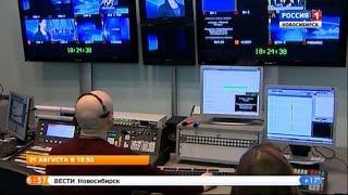 ГТРК «Новосибирск» сегодня объявляет летний кастинг ведущих