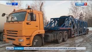 В Кемерове презентовали уникальный полуприцеп для перевозки шин карьерных самосвалов
