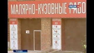 """В деле ростовского автосервиса """"Гиарбокс"""" появились новые потерпевшие"""