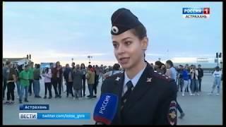 В Астрахани прошел танцевальный флешмоб от сотрудников регионального ГИБДД