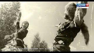 Свидетель эпохи – Фронтовая концертная бригада Марийской госфилармонии