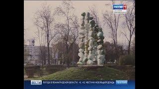 Вести Санкт-Петербург. Выпуск 11:20 от 3.11.2018