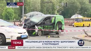 Смертельное ДТП в Киеве на Дорогожичах: Автомобили сбили пешеходов