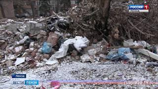 С января в Пензенской области изменится плата за вывоз мусора