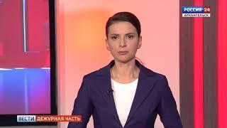 """""""Дежурная часть"""" за 11 февраля 2018г."""