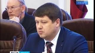 Сергей Степашин Братск подводит Иркутскую область в программе по переселению из ветхого жилья