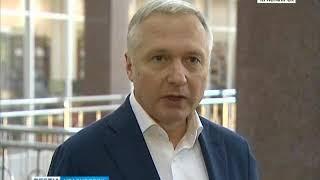 В Красноярске прошло заседание экологического штаба