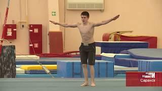 Мордовские гимнасты на первенстве России