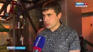 В посёлке Луговой Приморского района завершился отопительный сезон